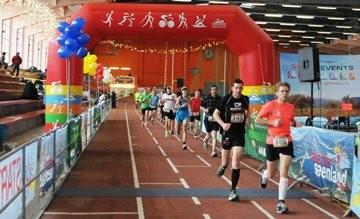 12. Hallen-Marathon Senftenberg